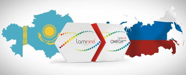laminine_kazakhstan_buy