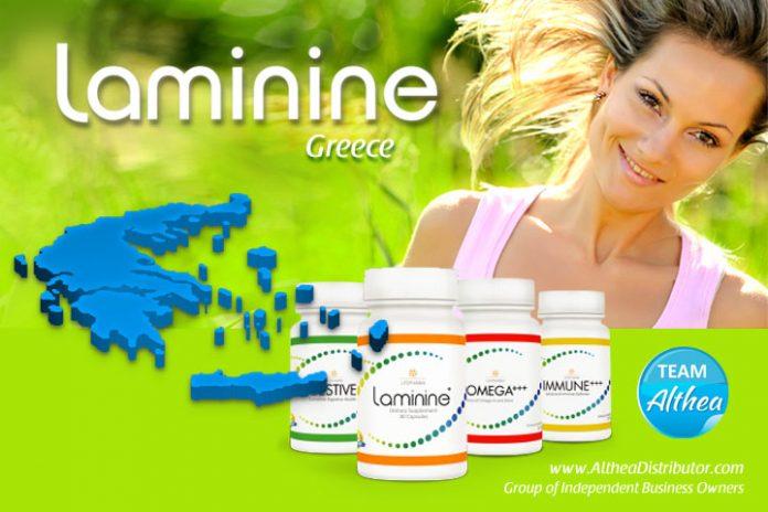 laminine Ελλάδα